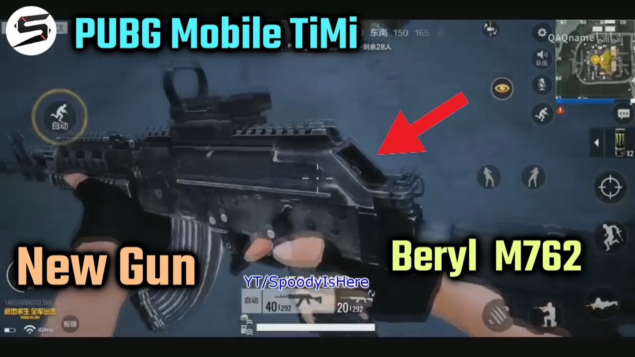 Pubg Mobile Timi Youtube: New Gun Beryl M762