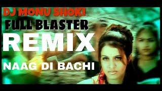 NAAG DI BACHI_FULL BLASTER _REMIX SONG _REMIX BY DJ_MONU_SHOKI