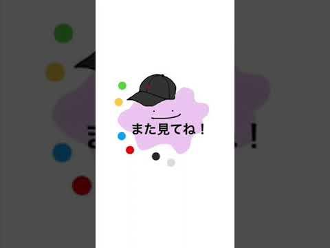 【2連狂】児島1R#ボートレース #ボートレース予想 #競艇 #競艇予想 #shorts #参考 #予想