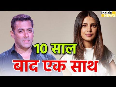 Salman के साथ 10 साल बाद इस Film में दिखेंगी Priyanka
