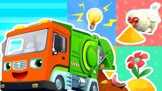 Magical Garbage Truck | Fire Truck, Crane, Police Car, Ambulance | Kids Songs |Kids Cartoon |BabyBus