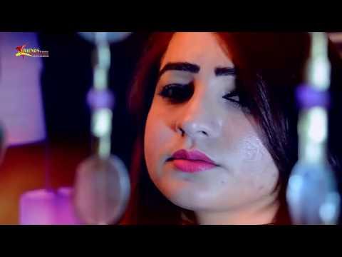 Pashto New Songs 2018 Hareem Khan - Tool Jahan Pa Jarra Shawey