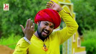 Sonu mhari Roda Par Mat Ubo// Raju Rawal//Rajasthani Dans