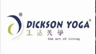 重新睇健康第一集-Master Dickson的瑜伽之路