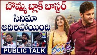 Rang De Movie Public Talk || Rang De Movie Review || Rang De Trailer || Nithin || Keerthy Suresh
