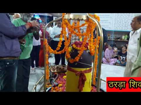 THARDA MAHAAARTI SHIV AARTI ।। सुजानगढ़ ठरडा श्रावन सोमवार महाशिव आरती।। thumbnail