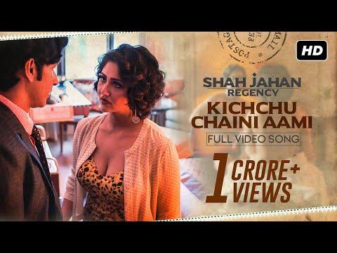 Kichchu Chaini Aami | Shah Jahan Regency | Anirban Bhattacharya | Prasen | Dipangshu | Srijit | SVF