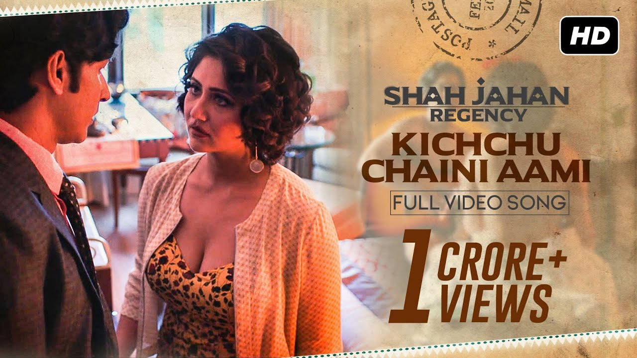 Kichchu Chaini Aami Song Lyrics
