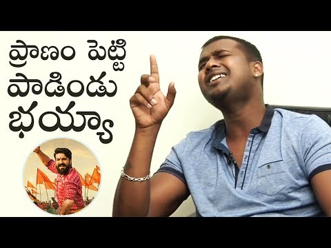 Singer Rahul Sipligunj Songs | Superb Performance | Rangasthalam | Maakkikirikiri | Bombaat
