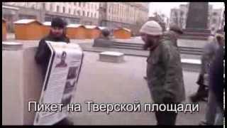 МВД   источник правонарушений и общественной опасности(, 2013-12-11T19:40:12.000Z)