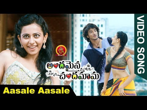 Andamaina Chandamama Movie Songs - Aasale Aasale Full Video Song - Rakul Preet, Nikeesha Patel