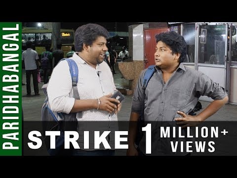 STRIKE PARIDHABANGAL | Madras Central thumbnail