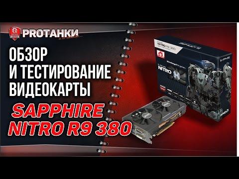 Купить райзер USB PCI-E 1х 16x, продажа riser PCI-E 1х 16x