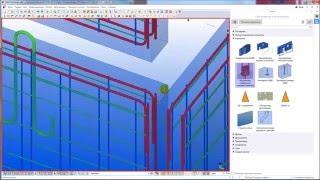 Моделирование железобетонной стеновой панели в Tekla Structures