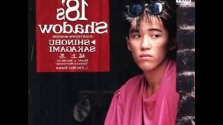 坂上忍 さよならマンディ 1984年 坂上精一郎 坂上也寸志 坂上忍 休み 坂...