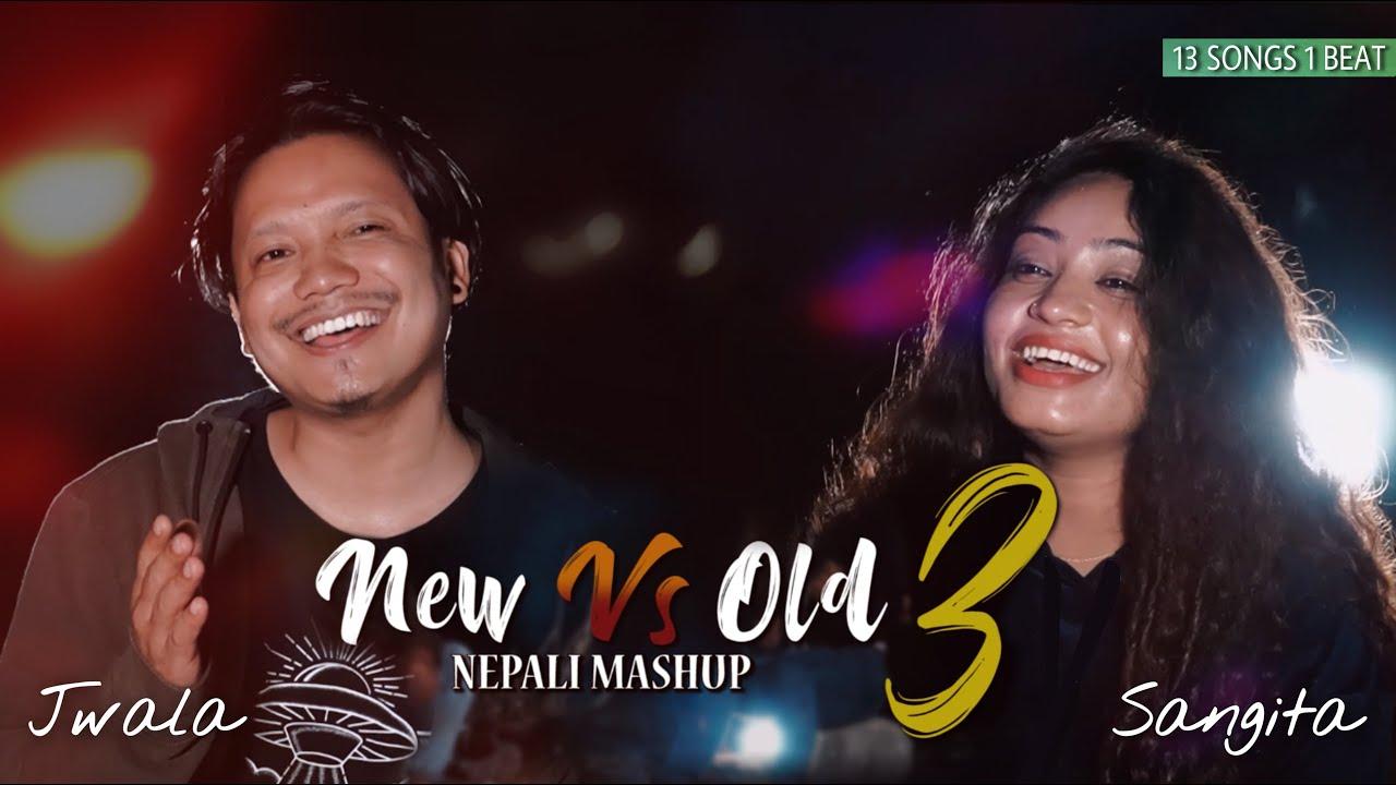NEW VS OLD NEPALI MASHUP COVER PART 3 || 13 SONG 1 BEAT || JWALA X SANGITA