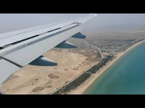 Atterrissage à Tunis - Tunisair A330