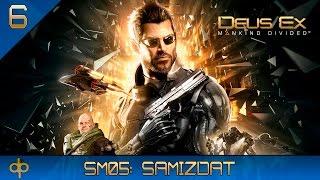 Deus Ex Mankind Divided Walkthrough Gameplay Espaol PC 1080p Lista de Reproduccion Deus Ex Mankind Divided
