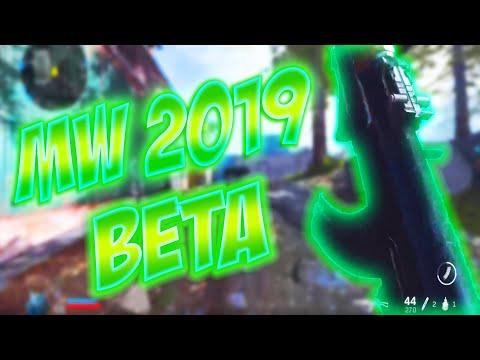 PC Modern Warfare BETA! - Flicking and Rushing in MW 2019
