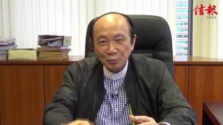 《回歸20年》詹培忠:太多保皇黨拖社會後腿