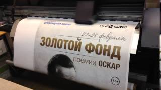 Интерьерная широкоформатная печать(, 2016-03-10T14:01:02.000Z)