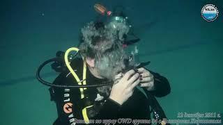 видео Курс PADI Night Diver