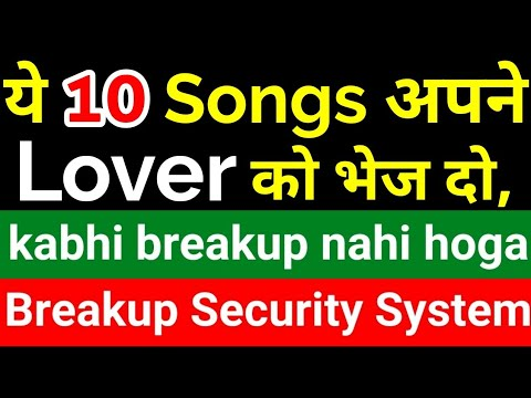 Top 10 songs to Dedicate your lover | how to impress a girl
