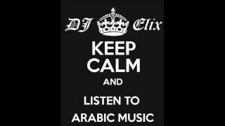 Kiuchek Arabiq 2014 Hussein Al Jasmi   Good Skin DJ Elix Remix