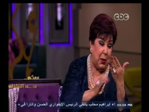 #معكم_منى_الشاذلي | رجاء الجداوي تعلن عن سنها الحقيقي وسط الجمهور