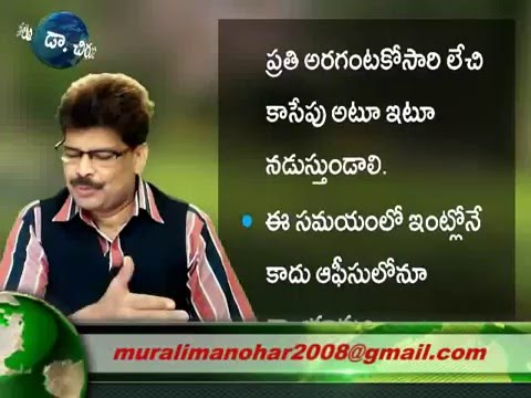 Can You Work During Pregnancy | Health Advice | Telugu | Dr. Murali Manohar M.D. (Ay),