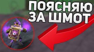 ВЕЩИ ДОТА 2 vs КС ГО (БИЧ ЗАКУПКА)