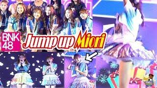 タイ・バンコク発 BNK48 Jump up Miori~Siam Paragon X