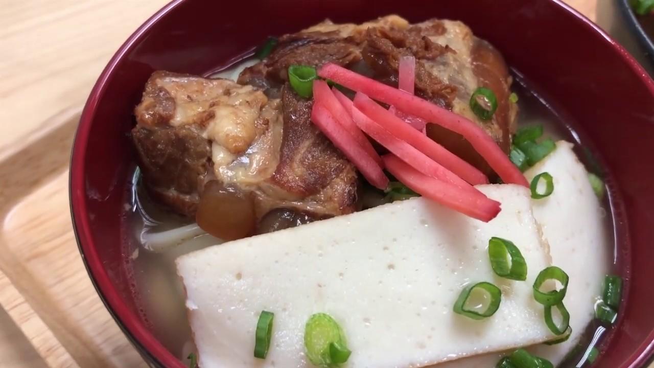 沖繩料理廚房第七彈!沖繩麵(簡單版)