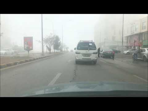 الطقس الضبابي في عمان الأردن Foggy Weather Amman, Jordan