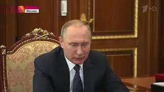 Мнение Путина об использовании дистанционных технологий