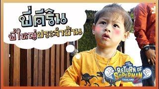 พี่คีริน พี่ใหญ่ประจำบ้าน l The Return of Superman Thailand Season 2
