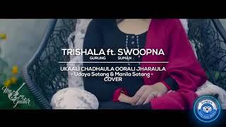 Ukali chadhaula orali jharaula || Trisala gurung ft. swoopna suman full video ||