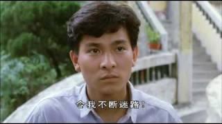 """刘德华 法外情插曲 记忆中漫步 Andy Lau Song from """"The Unwritten Law"""" - memories"""