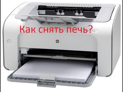 Как почистить принтер hp laserjet p1102