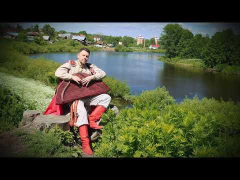 Russian Ethnic Music play Russian Music Instrument Gusli - Kanteleon