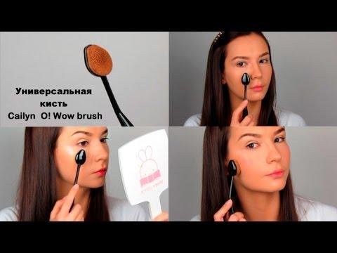 Уроки макияжа. ВЕЧЕРНИЙ МАКИЯЖ. Как сделать МАКИЯЖ легко! Макияж для НОВИЧКА!