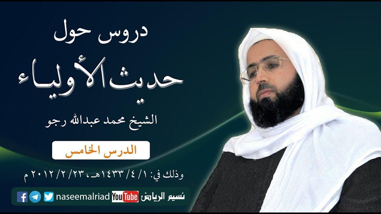د أحمد نسيم On Twitter التقرير