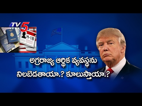 How Donald Trump Immigration Reforms Affect USA Development | TV5 News
