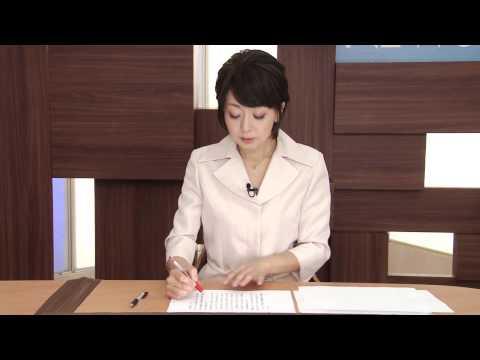【淫語Ver.】女性アナウンサー桐嶋永久子(きりしまとわこ) AVデビュー!PR