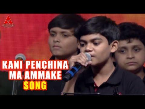 Kani Penchina Ma Ammake Song Performance at Manam Sangeetam Event