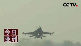 台军F-16战机夜训失联 疑点重重 20201119 |《今日亚洲》CCTV中文国际 - YouTube