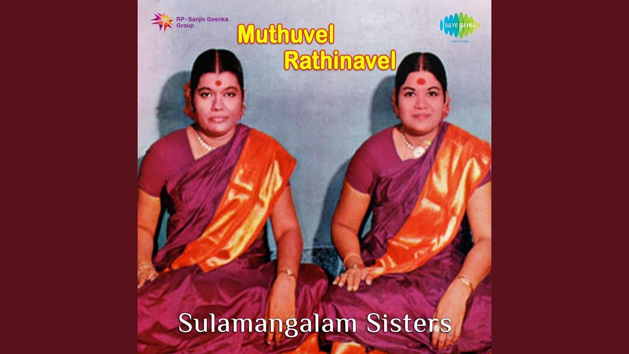 Download Kandhar Anuboothi