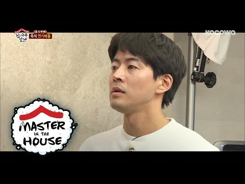 eb540d0d Lee Sang Yoon VS Lee Seung Gi, One-minute Theater [Master in the House Ep  9] - YouTube