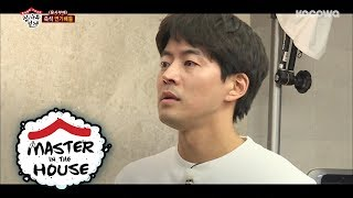 Lee Sang Yoon VS Lee Seung Gi, One-minute Theater [Master in the House Ep 9]