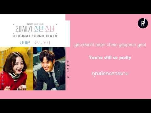 Nam Tae Hyun (SOUTH CLUB) – BOY, GIRL (소년, 소녀) | 20th Century Boy and Girl OST PART 5 [ROM/ENG/THAI]